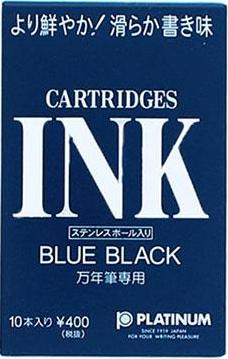 Platinum Blue-Black - Ink Cartridges (10)