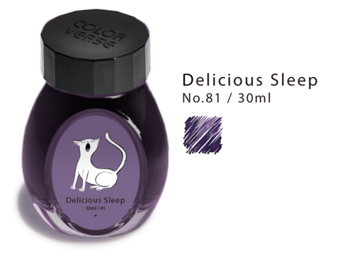 Colorverse Delicious Sleep - Season 6 Earth Edition (30 mL Bottled Ink)