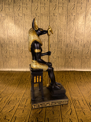 Anubis Seated Statue
