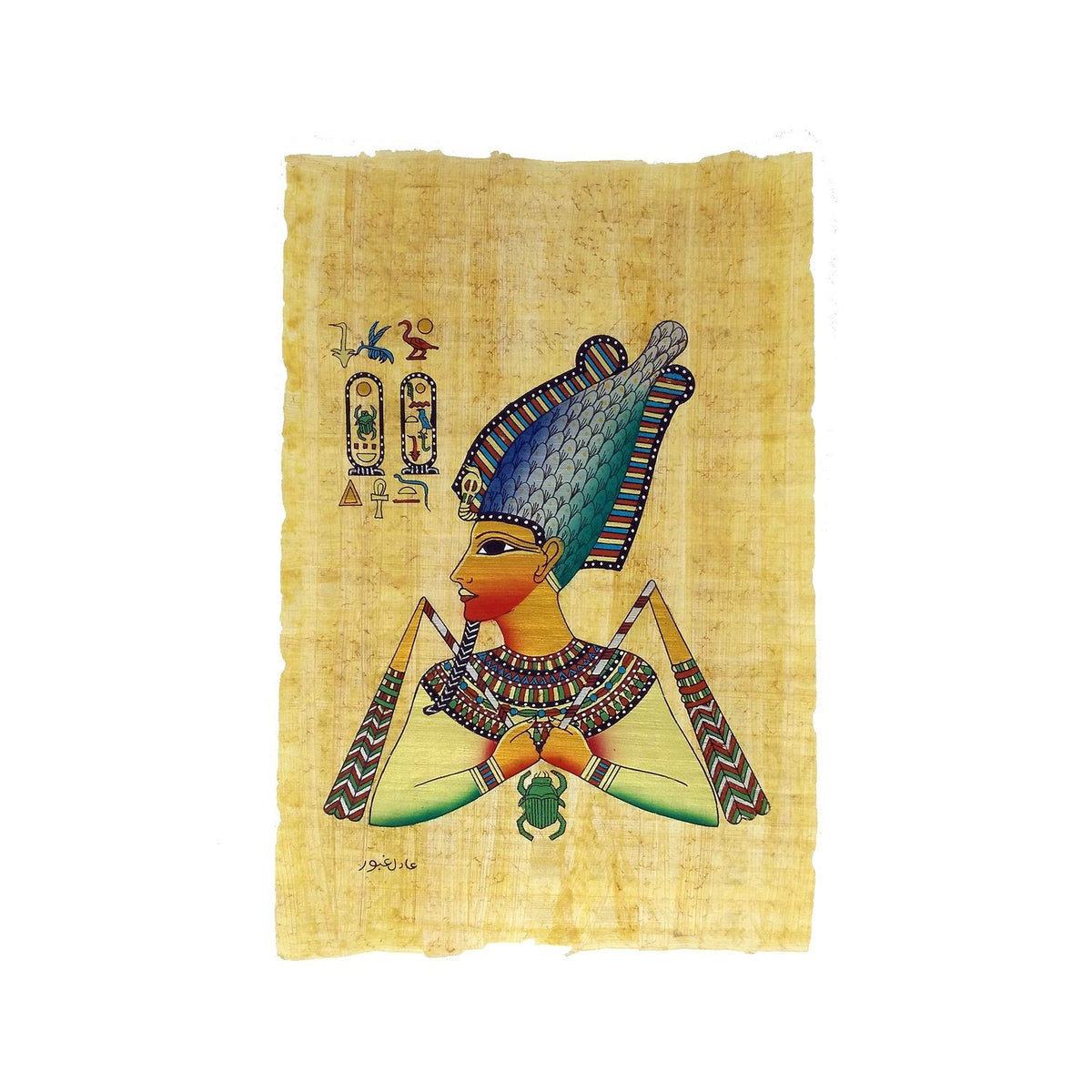 Hand-painted Osiris Papyrus - Ancient Egyptian God Osiris with Flail & Scarab Beetle - 20x30cm