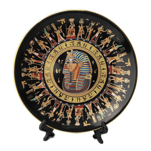 King Tutankamun 24k Gold  Egyptian Porcelain Collectable Plate - 12cm