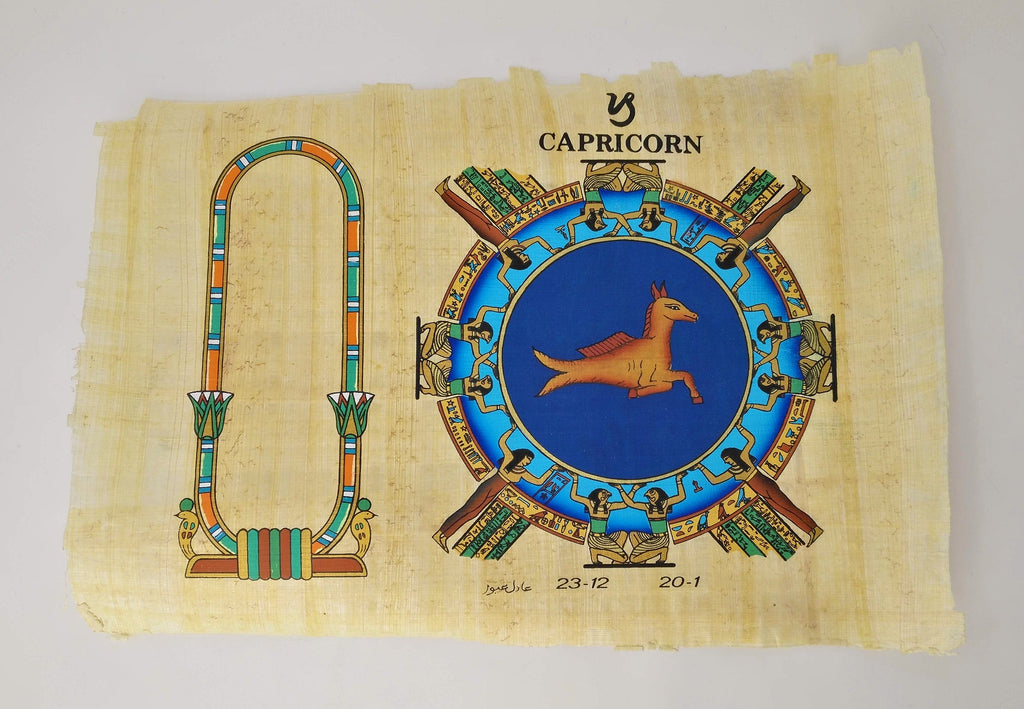 Customizable Egyptian Zodiac Capricorn Papyrus - We paint your name in Hieroglyphics! Egyptian Astrology from Dendera Temple - 20x30cm