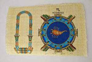 Customizable Egyptian Zodiac Scorpio Papyrus - We paint your name in Hieroglyphics! Egyptian Astrology from Dendera Temple