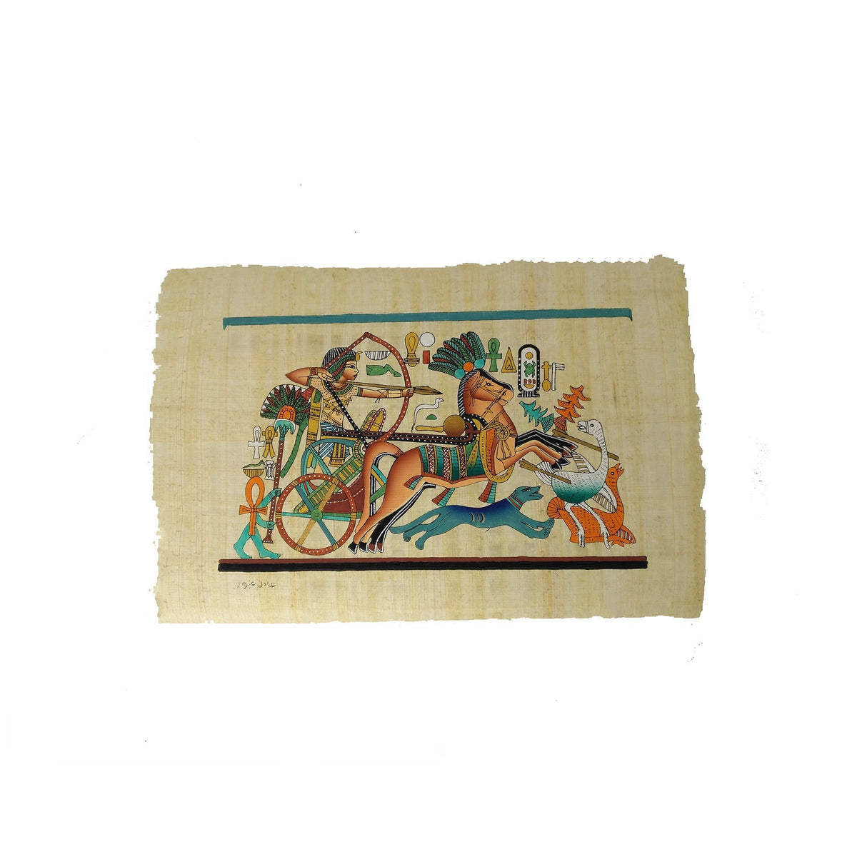 King Tutankamun On Chariot Hunting Geese - Pastel Colours - 20x30cm
