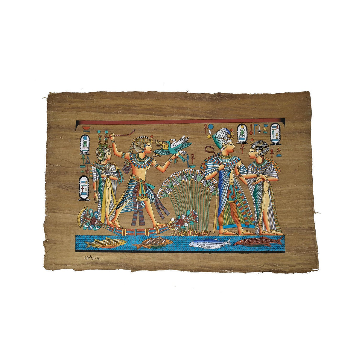 King Tutankamun Fowling on the Nile accompanied by Queen Ankhesenamun - 40x60cm
