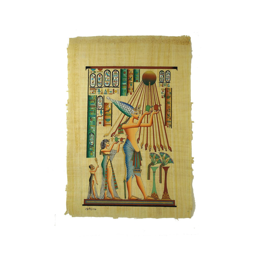 Egyptian Papyrus Akhenaten with Nefertiti Worshipping Sun God Aten - Pastel Colours - 40x60cm