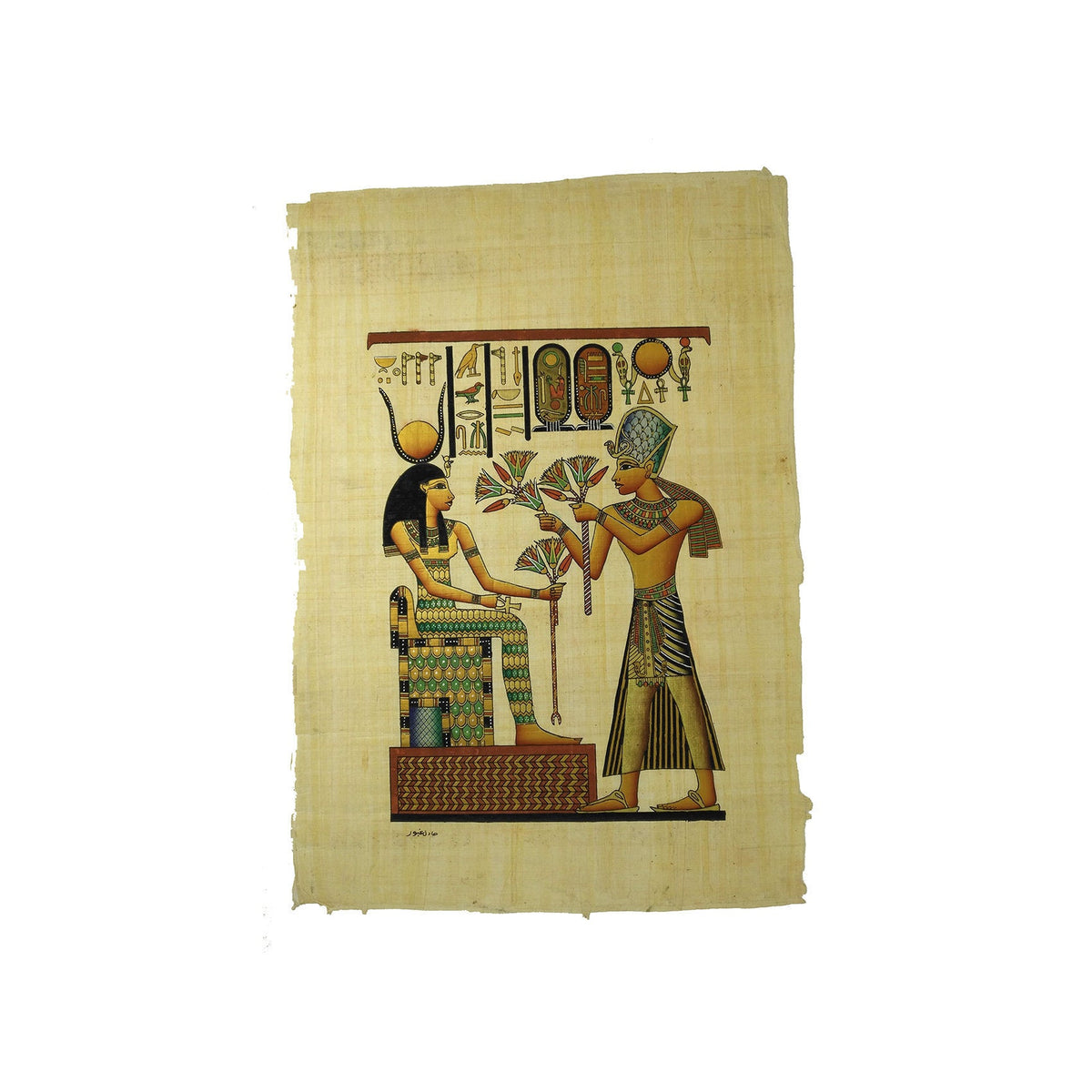 Ramses II offering Lotus Flowers to Goddess Isis - 40x60cm