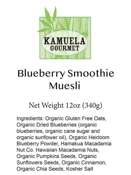 BLUEBERRY SMOOTHIE MUESLI - 12oz (340G)