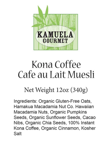 KONA COFFEE CAFE AU LAIT MUESLI - 12oz (340G)
