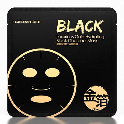 Luxurious Gold Hydrating Black Charcoal Mask