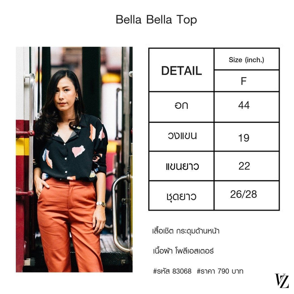 83068 Bella Bella Top - VIRIS ZAMARA