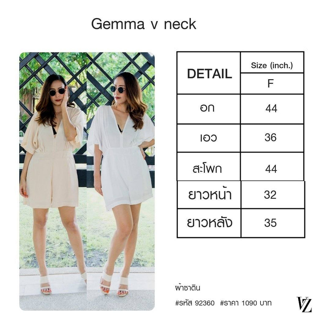 92360 Jumpsuit Gemma v neck