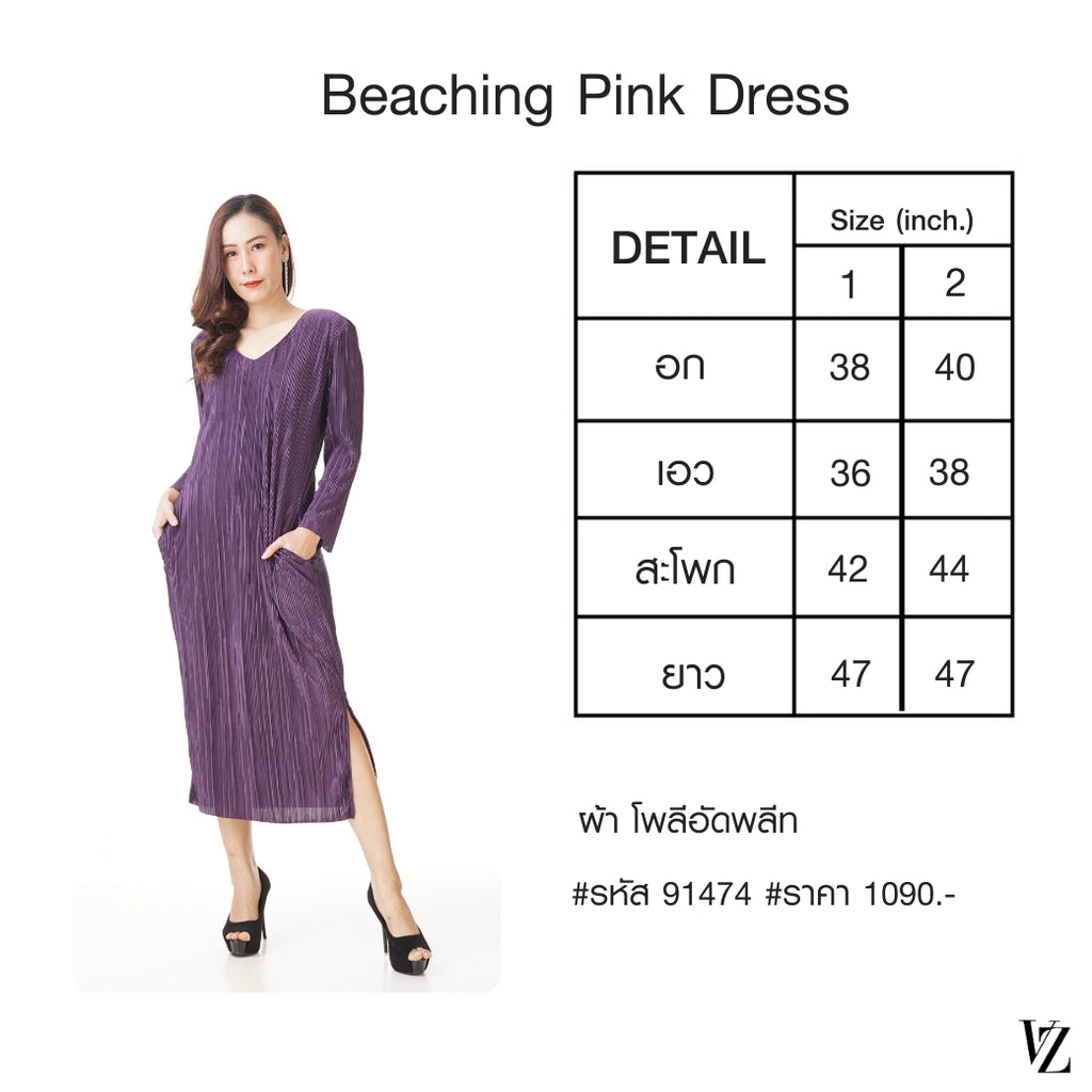 91474 Beaching Pink Dress