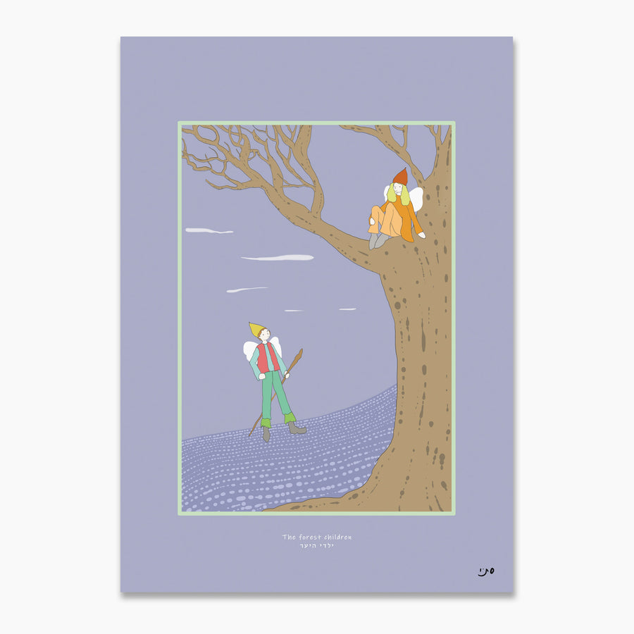 The print will make a lovely addition to any nursery or kids room. Printed on high-quality pape
