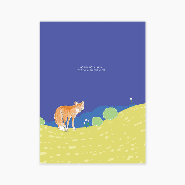 Illustrated A5 Notebook - Fox Design