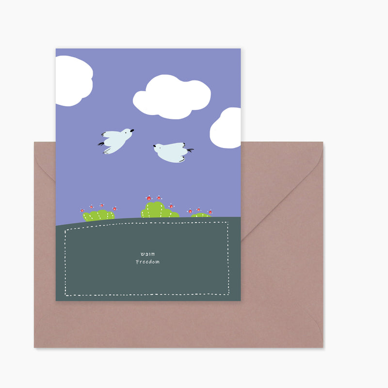 Illustrated Greeting Card With Two little Birds & Matching Envelope