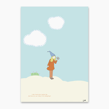 Art Print Illustration - Girl & Hedgehog