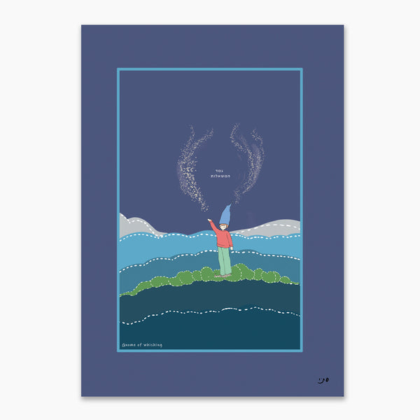 Art Print Illustration - Gnome of Wishing