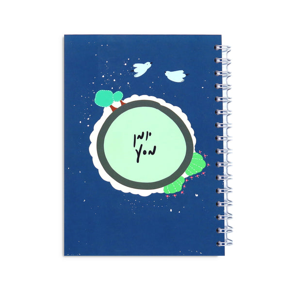 Illustrated Spiral Notebook- Journey Diary