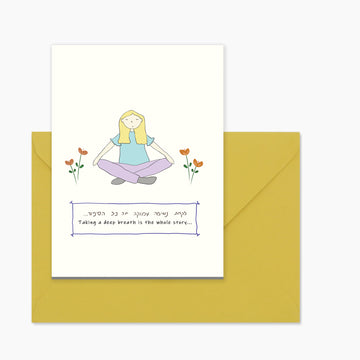 Bohemian Greeting Cards With Women in Meditaion pose By Studio Stav