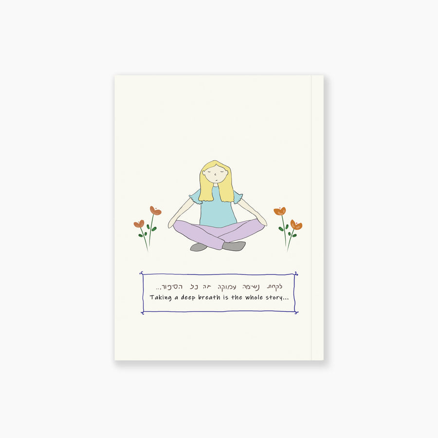 Illustrated Mini Notebook- Girl in Meditation