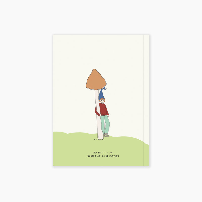 Illustrated Mini Notebook - Gnome of Inspiration.