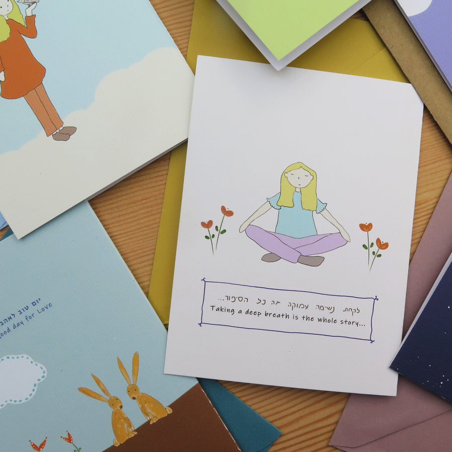 Studio  Stav Greeting Cards