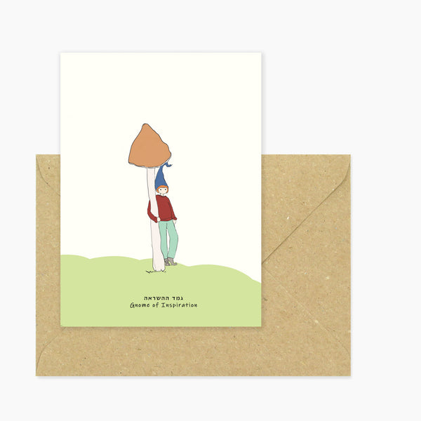 A cute Gnome of Inspiration Card, Designed by Studio Stav. Original Card for your Special Someone.