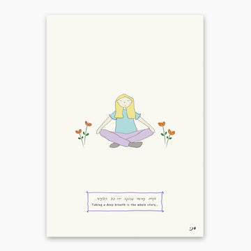 Art Print Illustration - Girl in Meditation