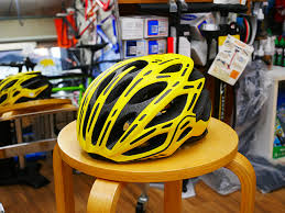 Flair Kabuto Helmet - Matte Yellow