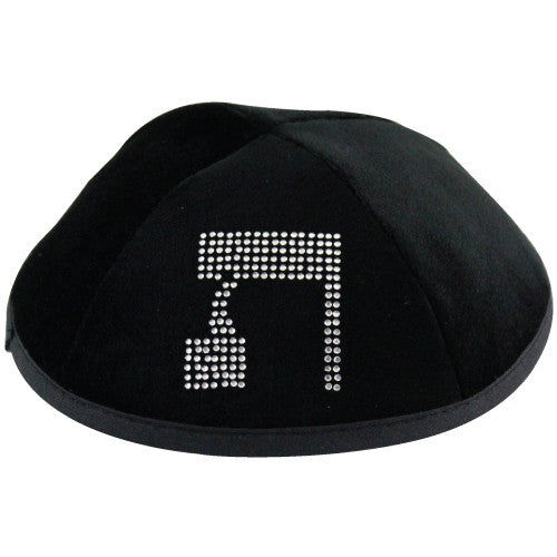 High Quality Velvet Kippah 20 cm with Stones - Aleph Bet Letters