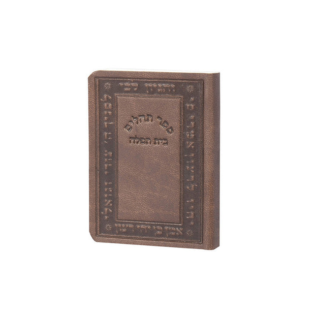 Softcover Leather-Look Mini Tehillim