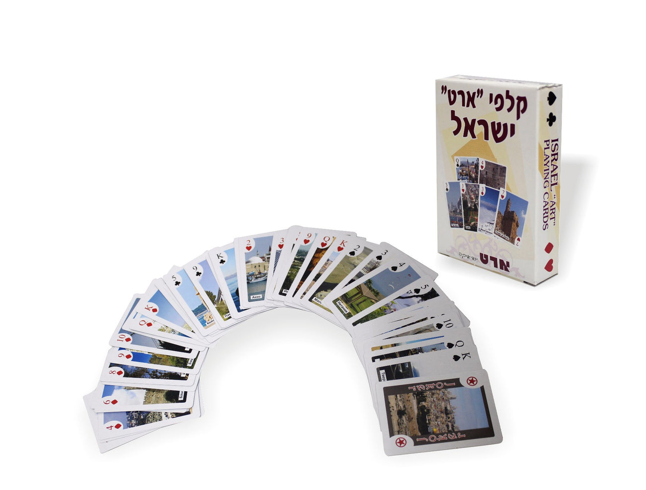 """Israel Sites"" Russian Playing Cards"