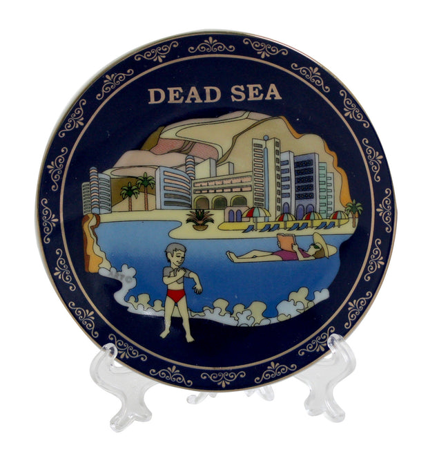Ceramic Decorative, Dead Sea, Medium 12 cm