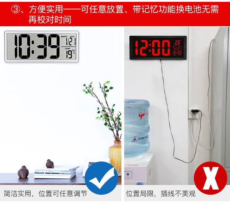 Hense digital clock