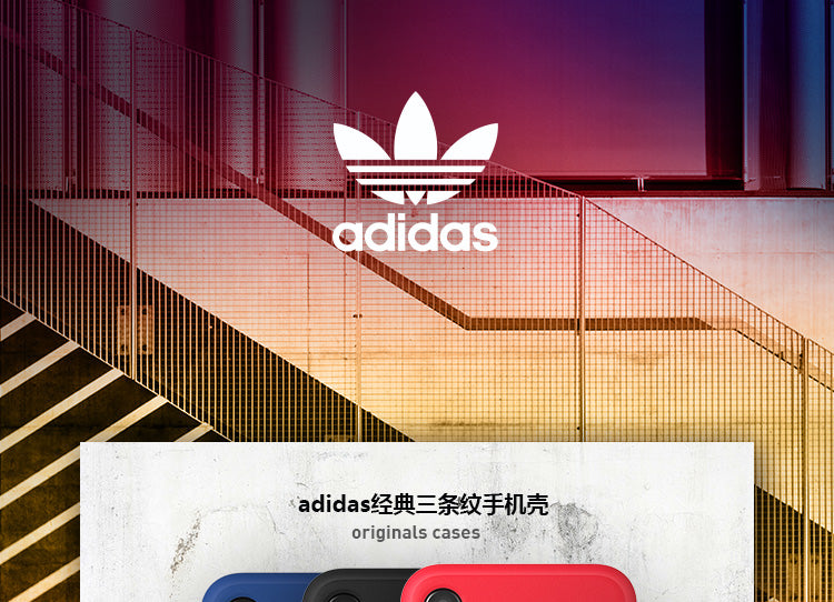 Adidas Originals Apple iPhone x Case