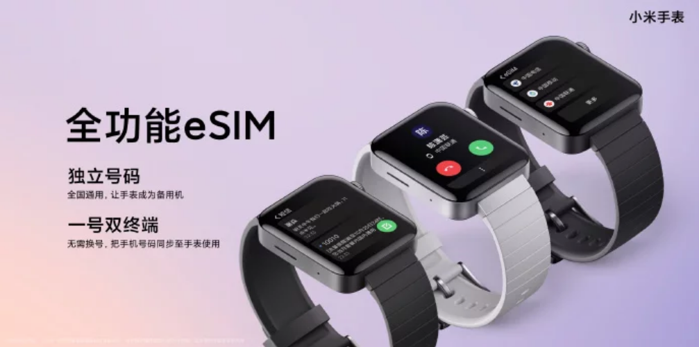 MI WATCH GLOBAL VERSION IN INDIA