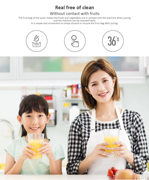 Xiaomi Fast Free Cold Press Juicer