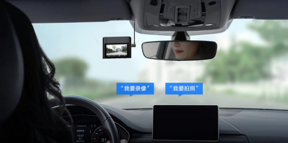 Xiaomi Car Dash Cam 2 (2K Night Version)