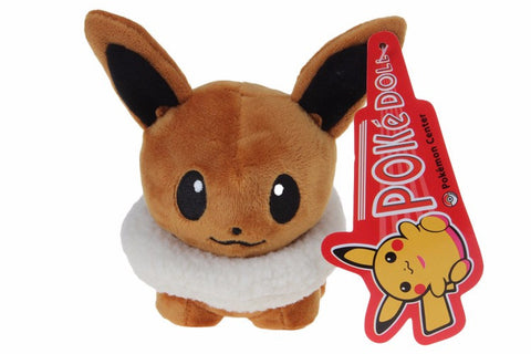 "Pokemon Eevee Evolution Mini Plush Toy (5"")"