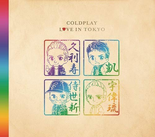 Coldplay: Live In Tokyo - 2017 (Japanese Import)