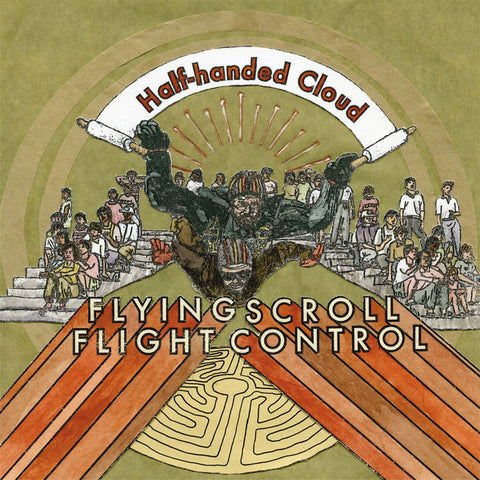 Half Handed Cloud: Flying Scroll Flight Control Vinyl LP