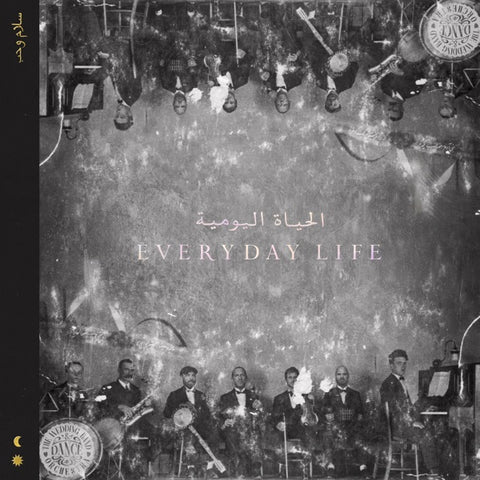 Coldplay: Everyday Life Vinyl LP