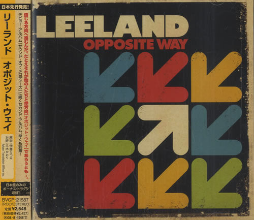 Leeland: Opposite Way Japanese Version w/ Bonus Song