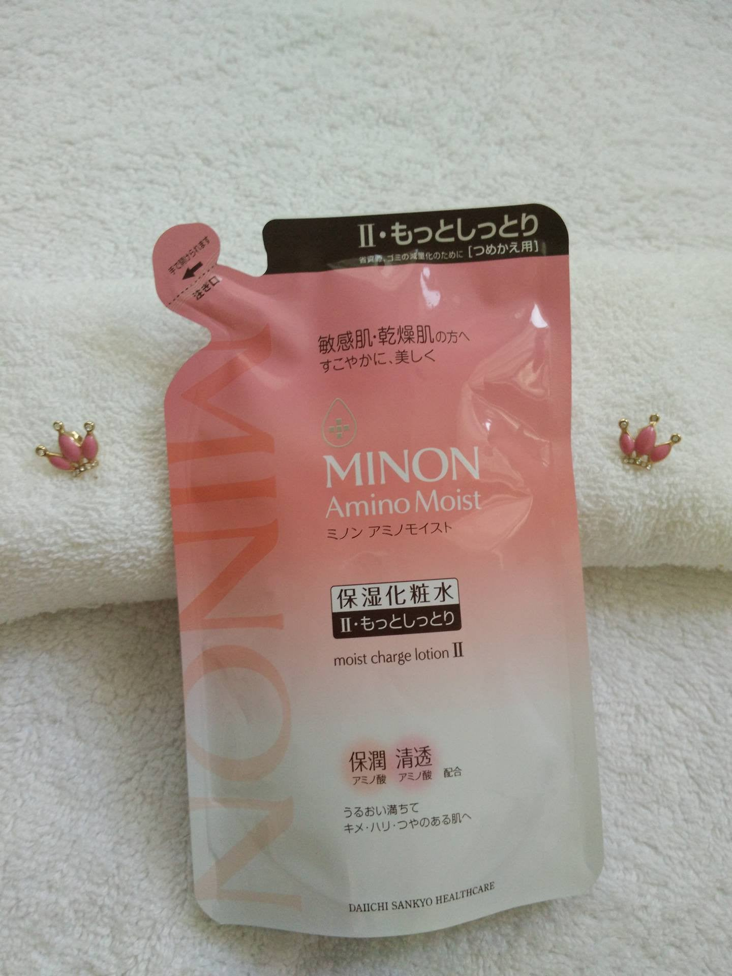 保湿化妆水(二号)(再充填袋) Minon Amino Moist Moist Charge Lotion II (Refill)