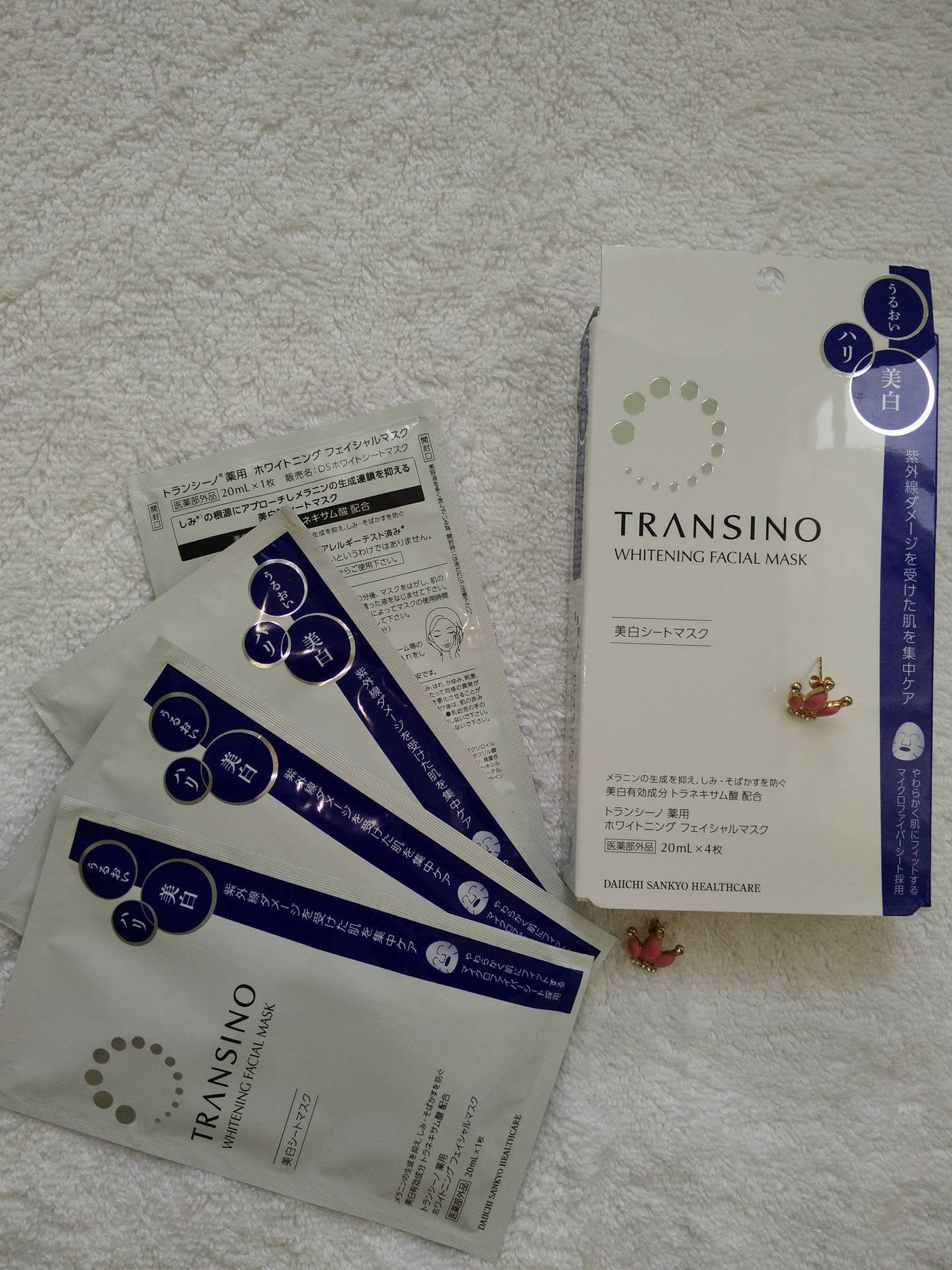 美白准药面膜 Transino Whitening Facial Mask