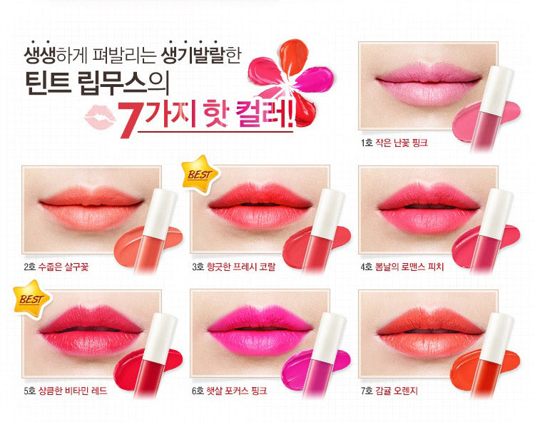 innisfree creamy tint lip natural eco organic makeup korean asian
