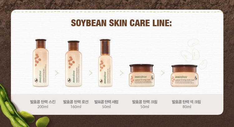 innisfree soybean firming skin care natural eco organic cosmetic asian korean