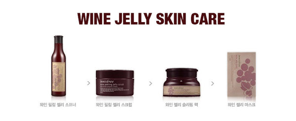 innisfree wine jelly skin care natural organic eco korean asian cosmetic