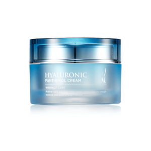 AHC HYALURONIC PANTHENOL CREAM 50ML - IMPAVIID